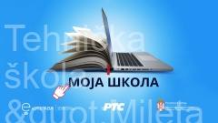 RTS-SATNICA